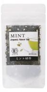 有機ミント緑茶